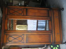 Armoire Wardrobe High Chest in Houston, Texas