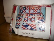 P150 2 FLAG/STAR QUILTED PILLOW SHAMS in Fort Hood, Texas