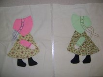 """Sunbonnet Sue "" Quilting Squares To Make Pillows in Kingwood, Texas"